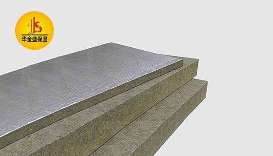 铝箔纸岩棉板