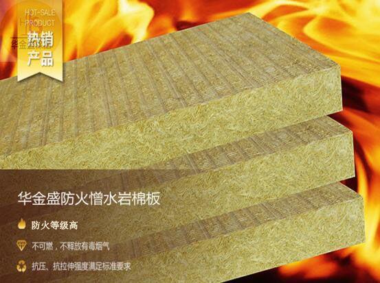 如何在平常生活中做好岩棉板的保护工作