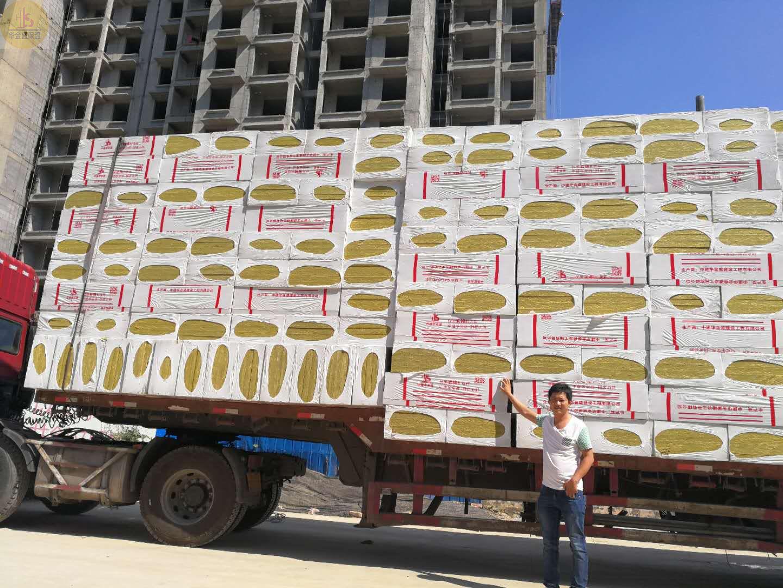 岩棉板在工业保温上的应用